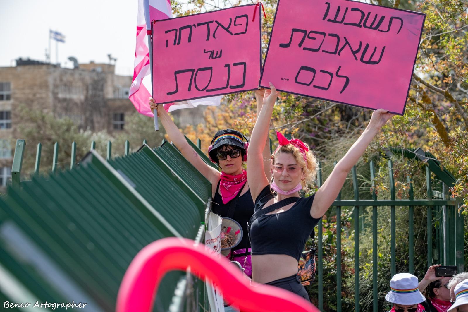 אין מי שינמיך את גובה הלהבות. ההפגנה בזמן השבעת הכנסת ה-24 (צילום: בן כהן)