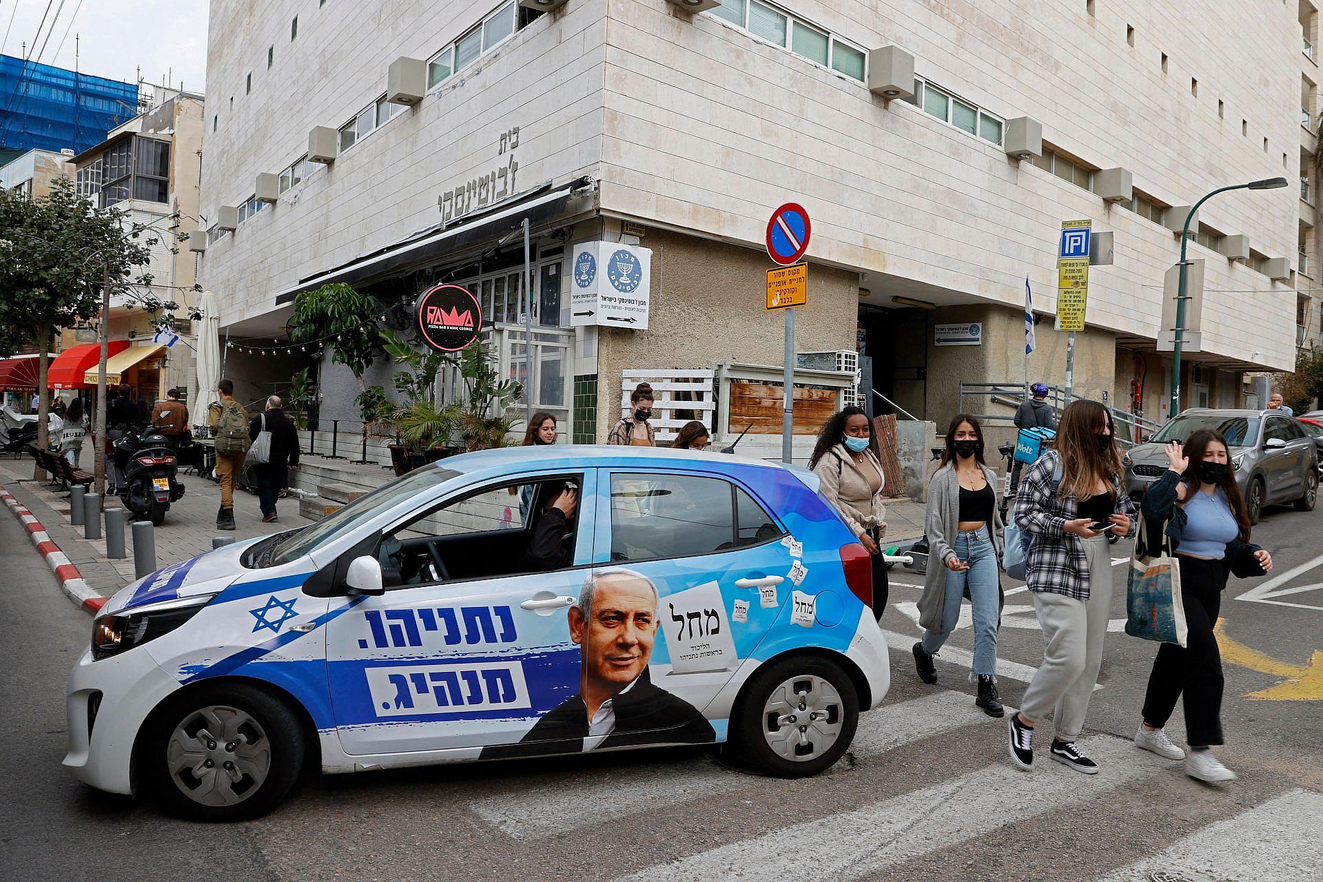 כמה שנאה שפך ראש הממשלה על העיר הזאת. בחירות 2021 בתל אביב (צילום: גטי אימג'ס)