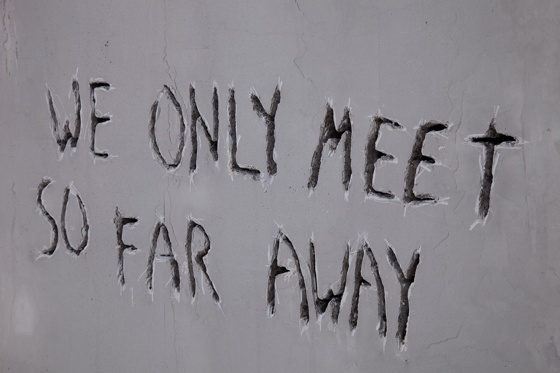 """מתוך עבודתו של אדם יקותיאלי, """"It Took Me Till Now To Find You"""""""