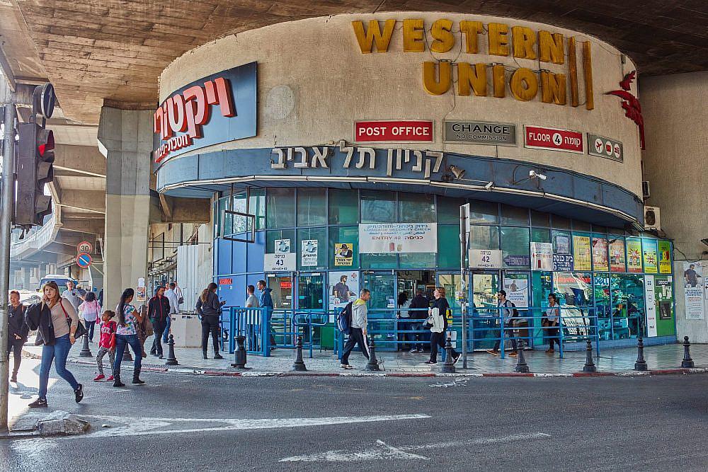 התחנה המרכזית החדשה   צילום: shutterstock