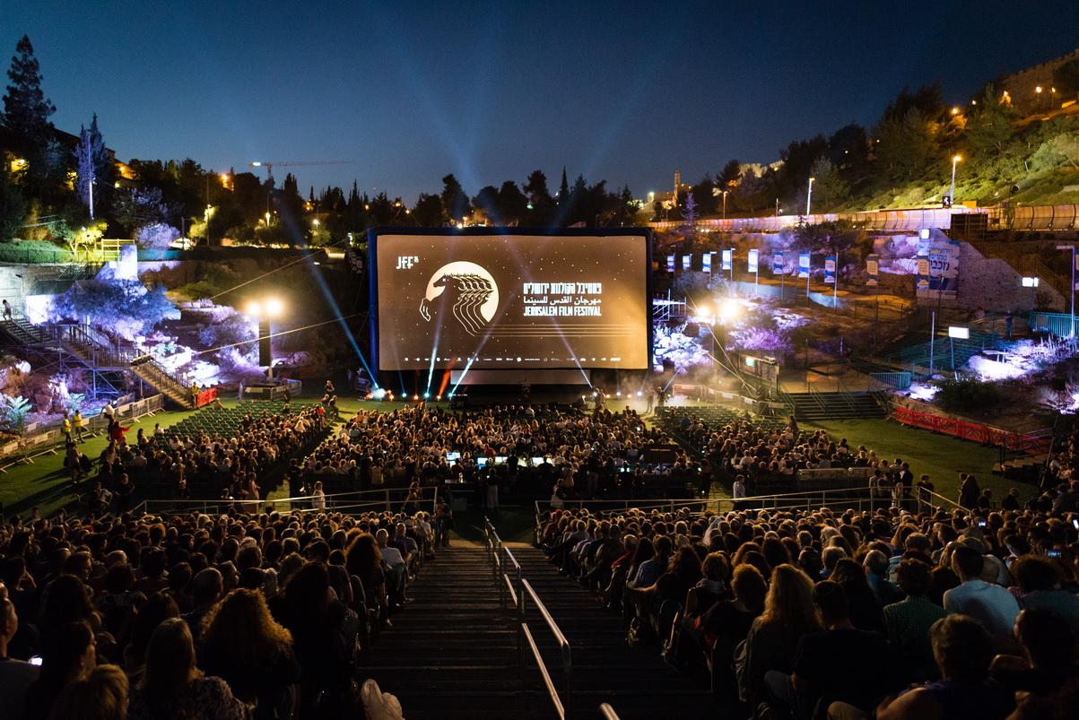 בשביל כבוד צריך לעבוד (ולהשקיע כסף). פסטיבל הקולנוע ירושלים (צילום: דור קדמי)