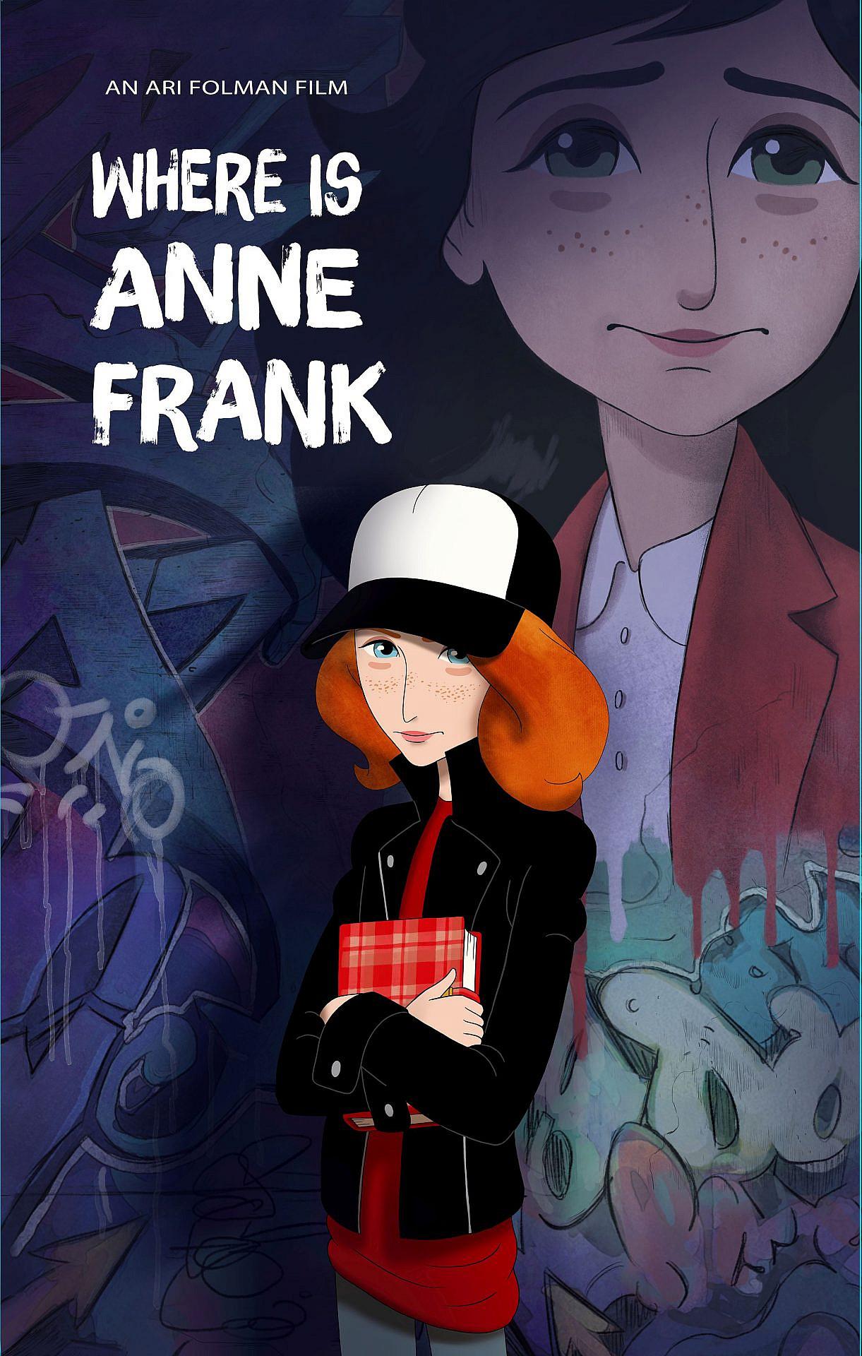 """מתוך כרזת הסרט """"איפה אנה פרנק"""" (צילום: יחסי ציבור)"""