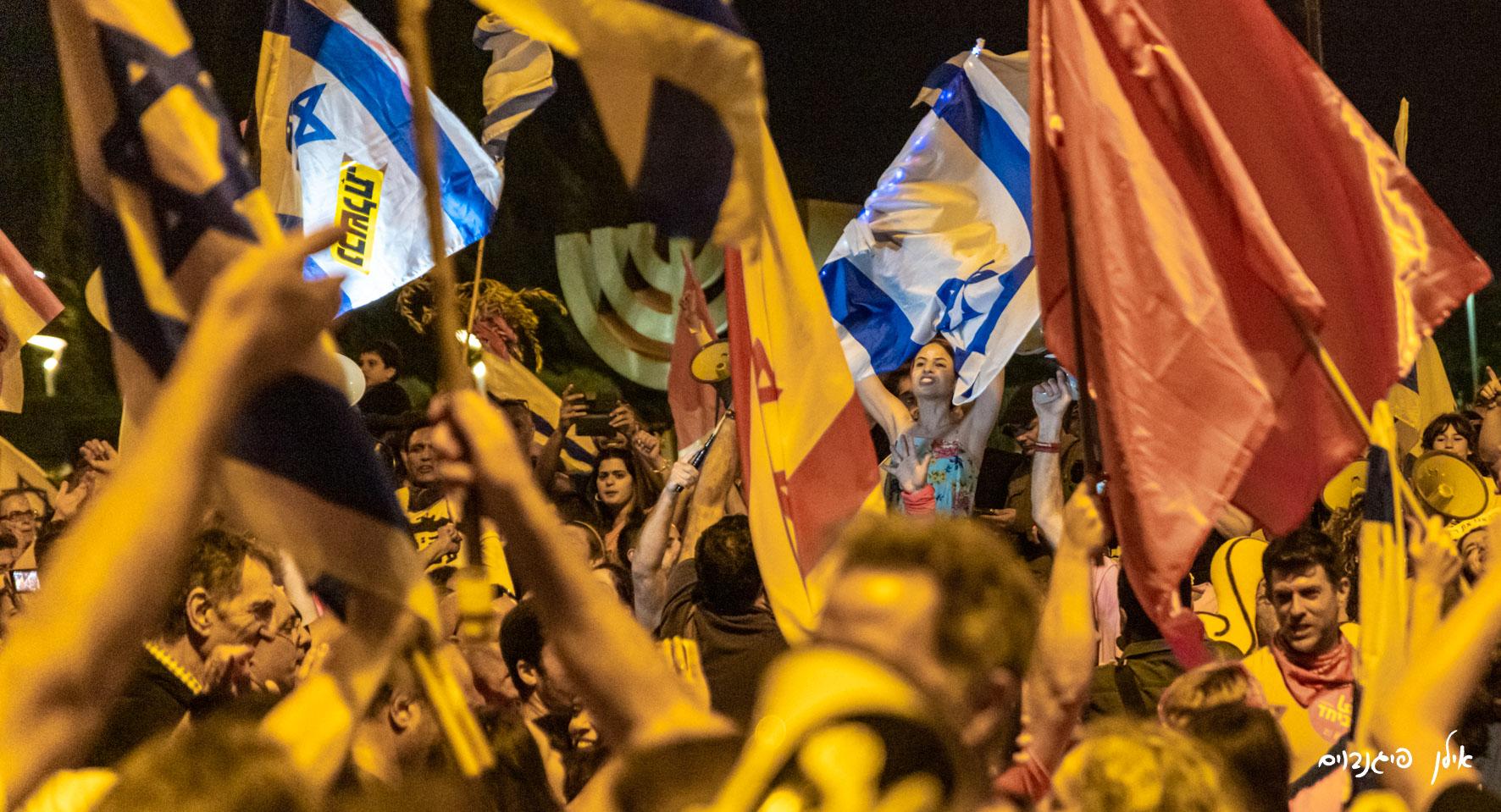 החגיגות מול הכנסת עם השבעת הממשלה (צילום: אילן פייגנבוים)