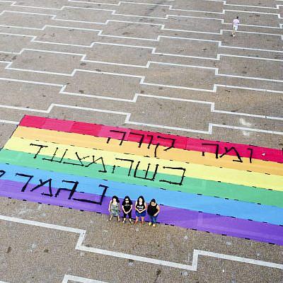 """לא המסיבה שלנו. חברות תנועת """"שוברות קירות"""" אתמול בכיכר רבין (צילום: קרן מנור)"""