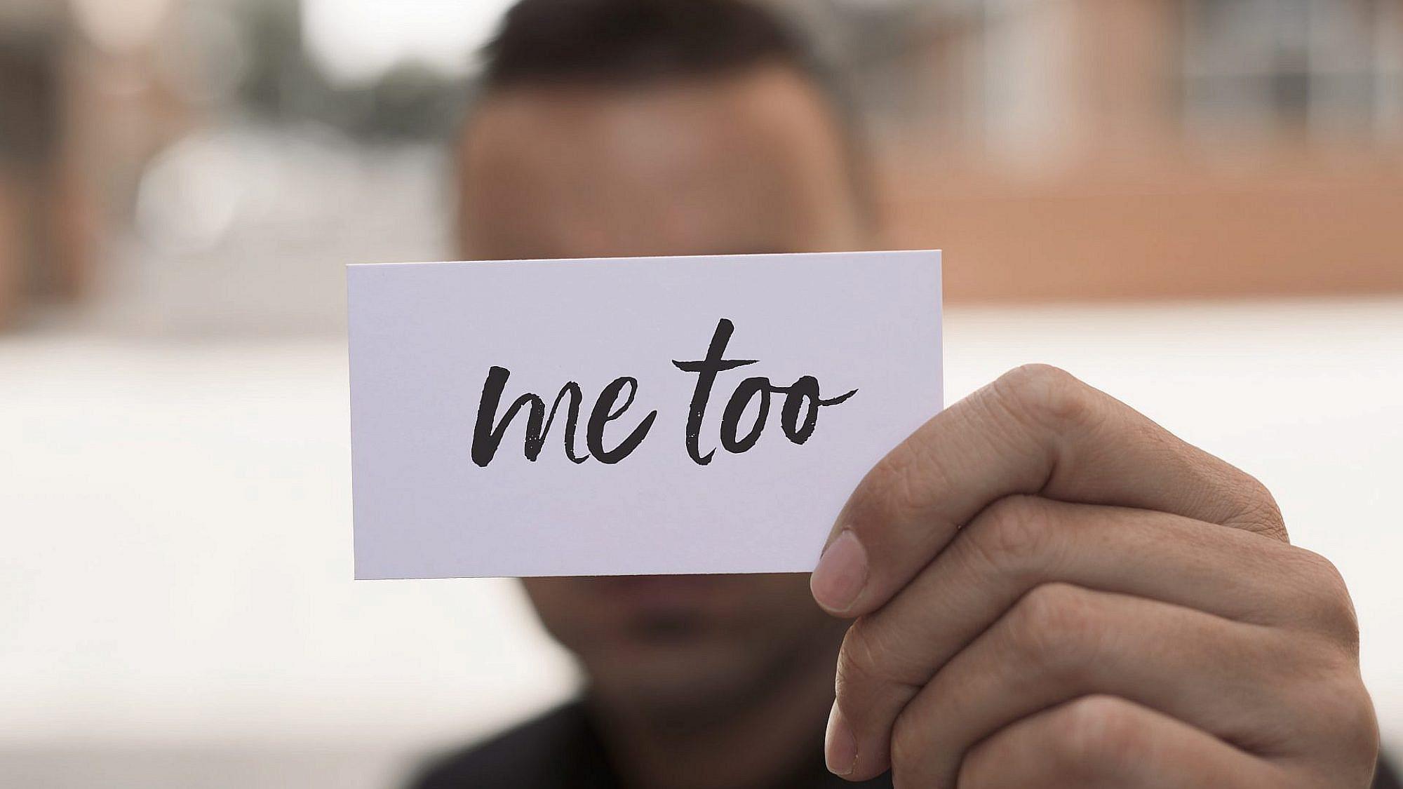 הטרדות מיניות הן חלק אינטגרלי מהתרבות הגאה. עכשיו תורנו (צילום: שאטרסטוק)