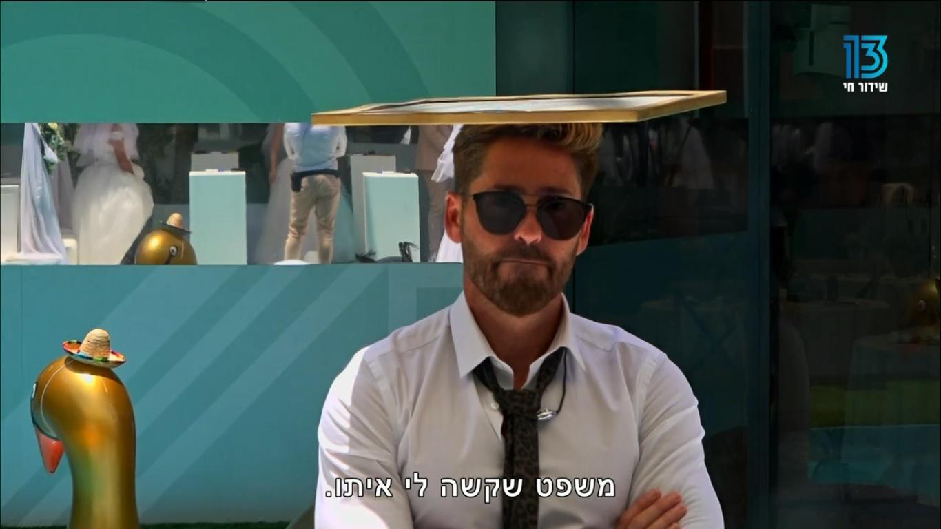 """כמו להגיע לנינג'ה ישראל וליפול במדרגות לשירותים. רועי לולו ב""""האח הגדול"""" (צילום מסך: רשת 13)"""