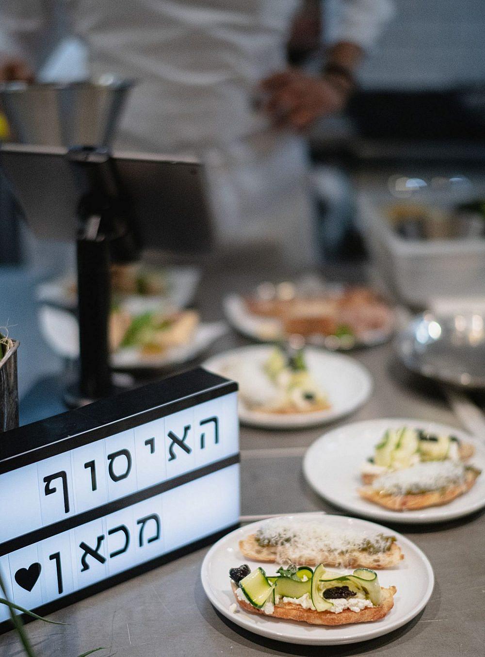 """ארוחת טבחים בדנון (צילום יח""""צ)"""