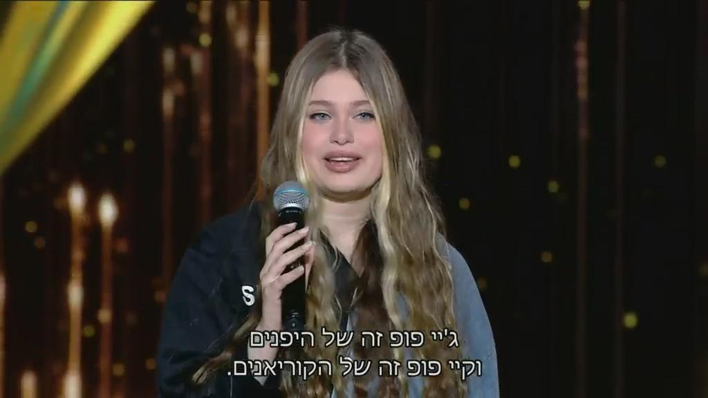 הדור שהולך להשתלט על הפופ בישראל. ליה שקד (צילום מסך: קשת 12)