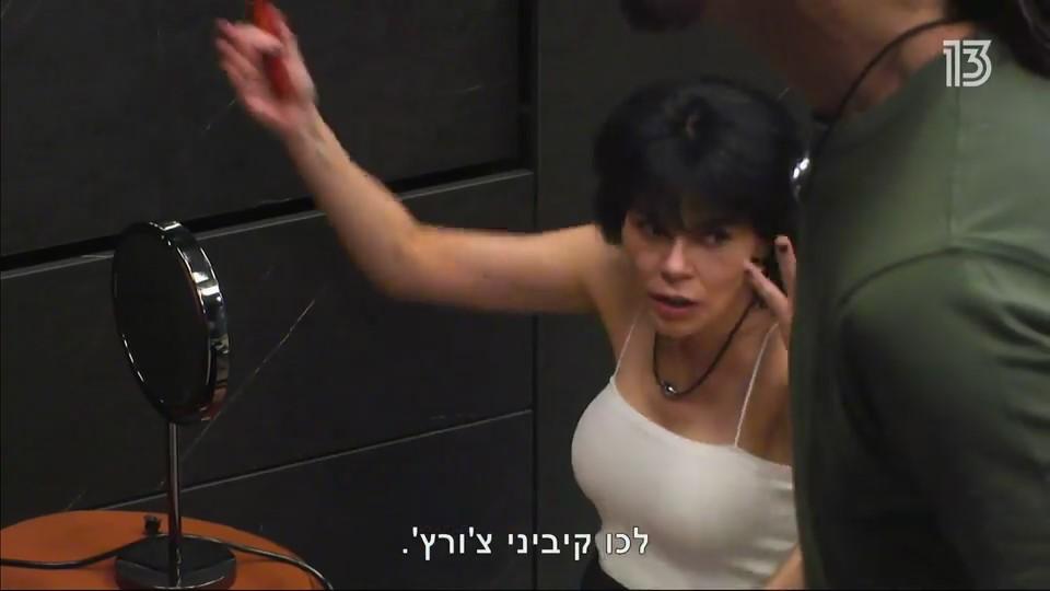 """הנחת הסלב מתפוגגת והשעון מתקתק. דנה רון, """"האח הגדול"""" (צילום מסך: רשת 13)"""