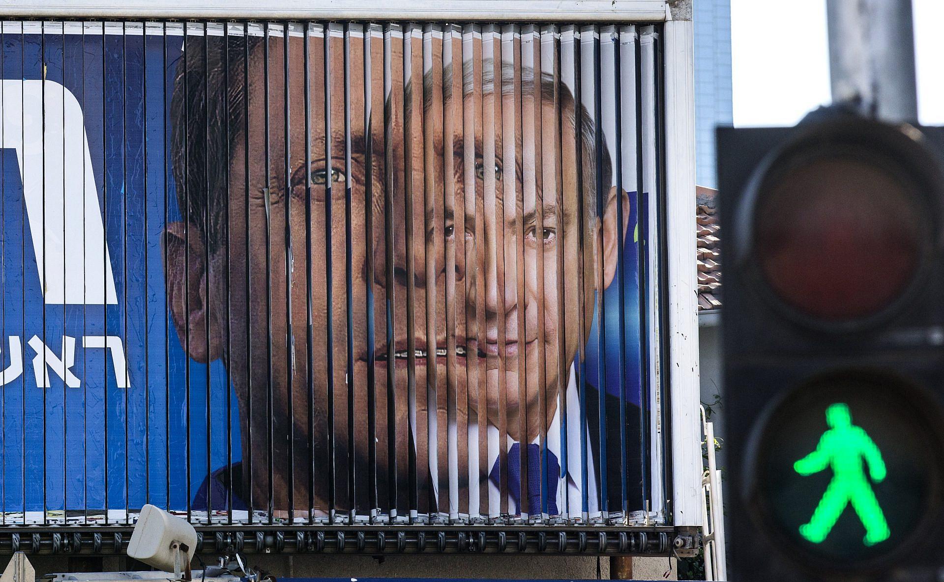 התקשורת לא שואלת שאלות, ולמה שתשאל. נתניהו והרצוג בבחירות 2015 (צילום: ג'ק גואז\גטי אימג'ס)