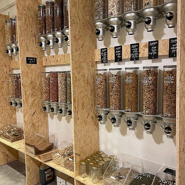 החנות האקולוגית בקינג ג'ורג'. צילום: רונה צ'יש