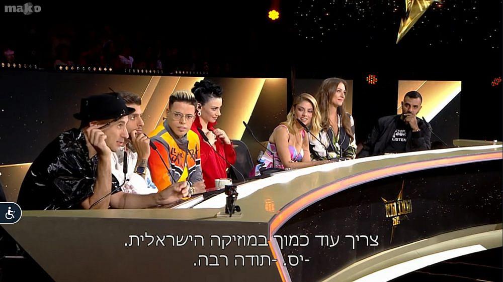 """מבולגנים ומיותרים. שולחן השופטים של """"הכוכב הבא"""" (צילום מסך: קשת12)"""