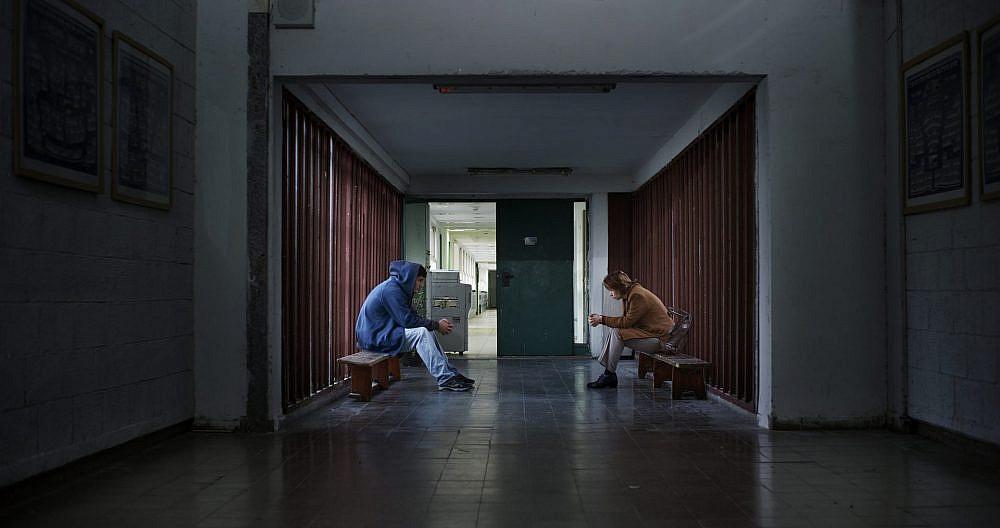 ״קרה ושמש״ של הילה רויזנמן, 2019
