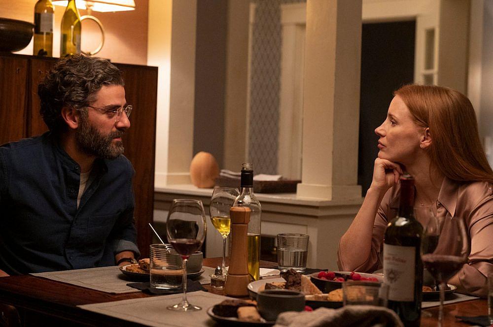 """מה היהודי הזה רוצה מחיי. """"תמונות מחיי נישואין"""" (צילום: HBO)"""