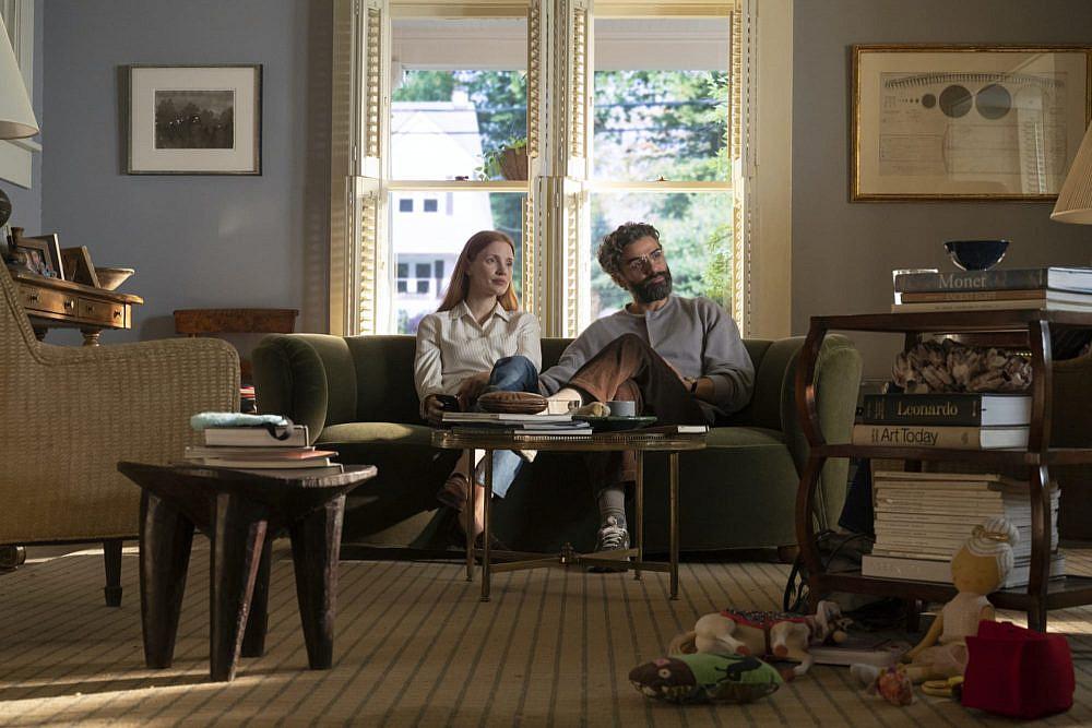 """""""תמונות מחיי נישואין"""" (צילום: HBO)"""