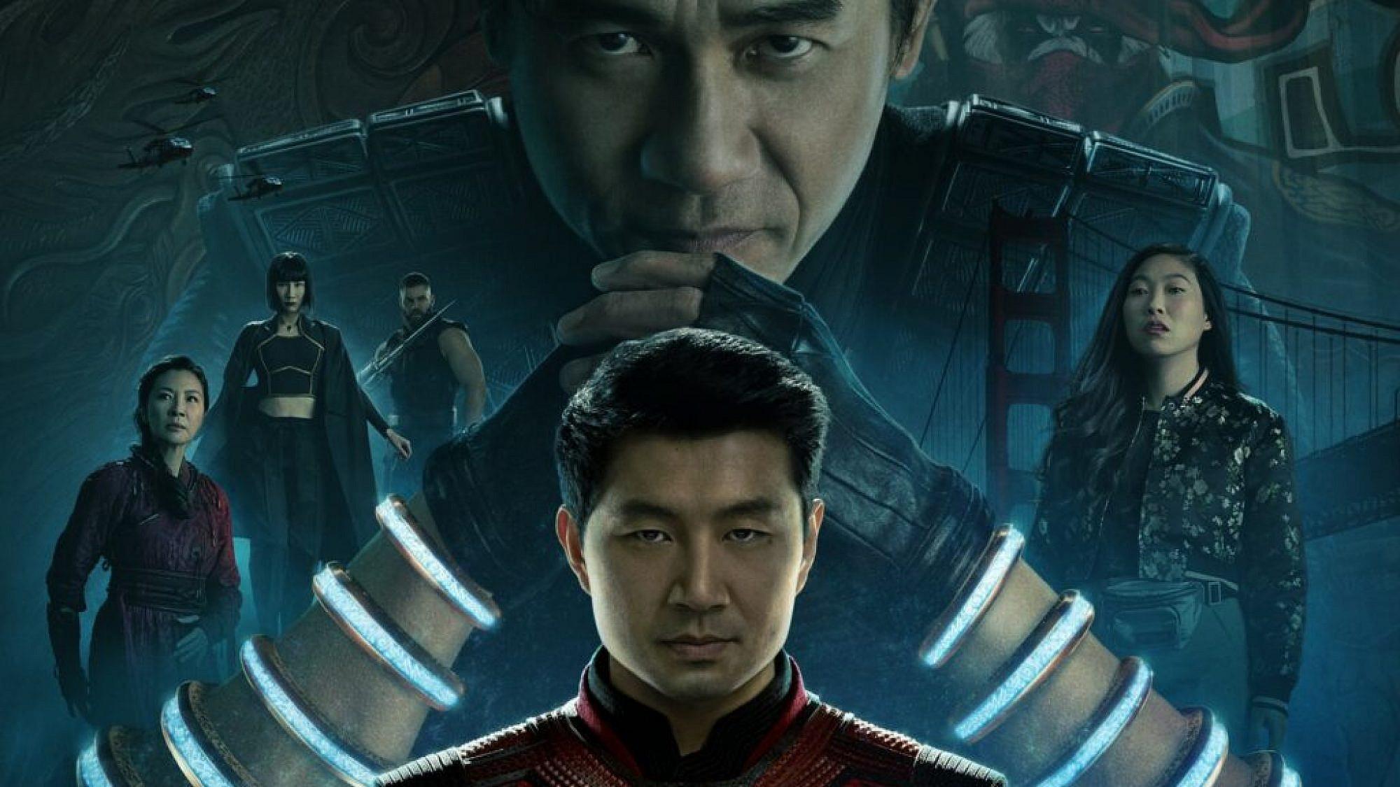 מתוך Shang-Chi and the Legend of the Ten Rings