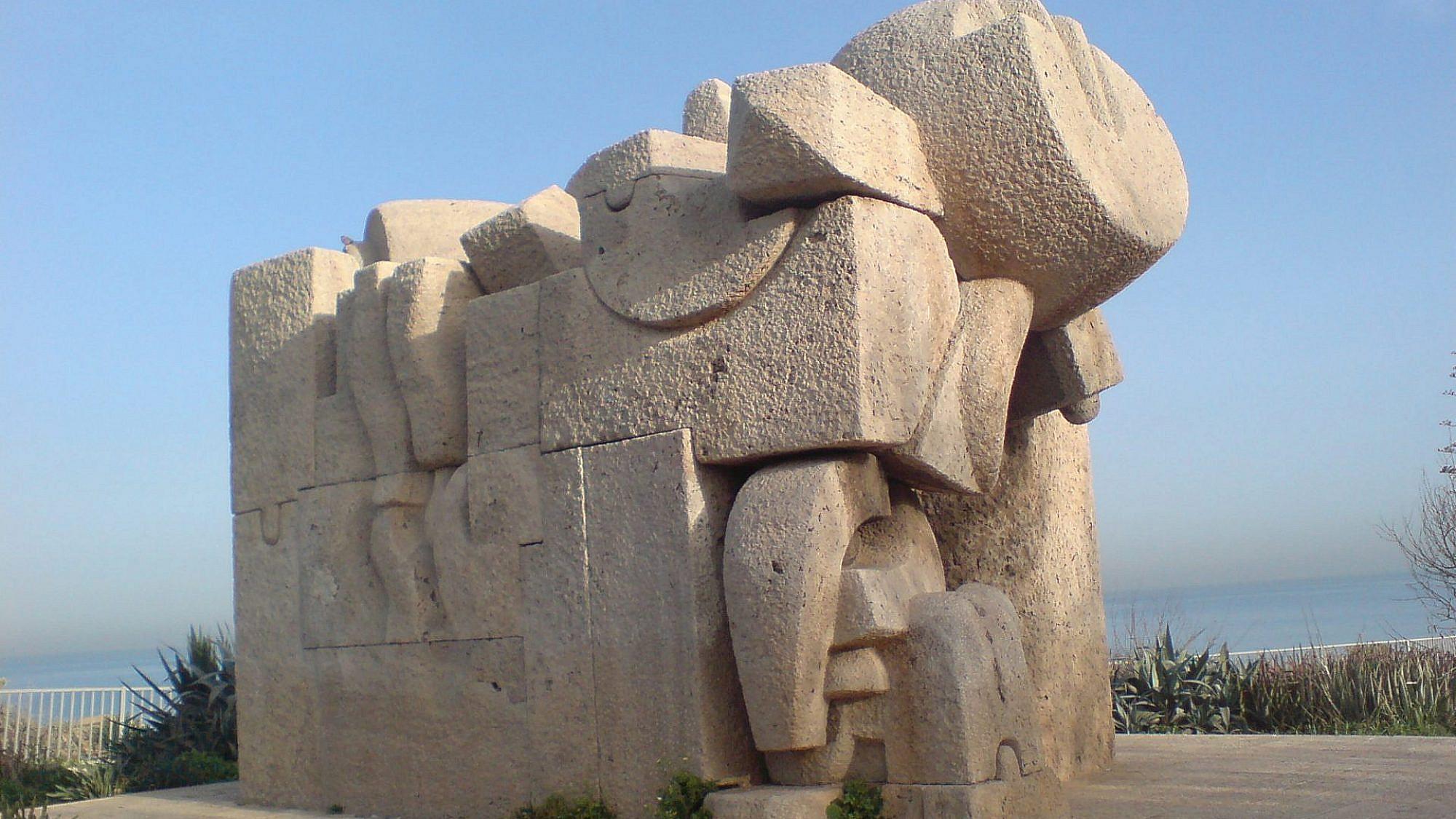 שער השלום בגן העצמאות. מתוך ויקיפדיה