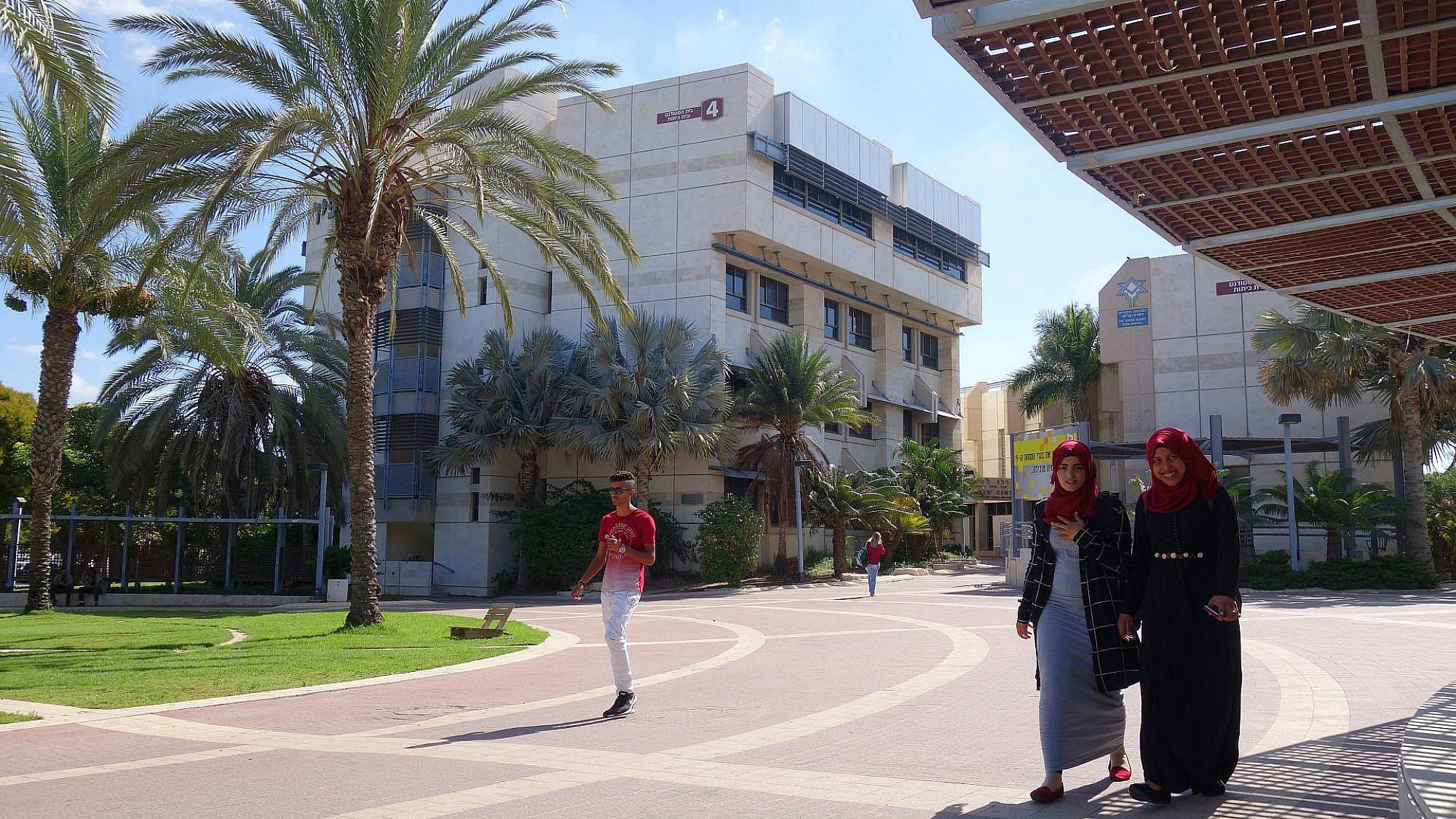 מכללת ספיר (צילום: מיכאל יעקובסון)