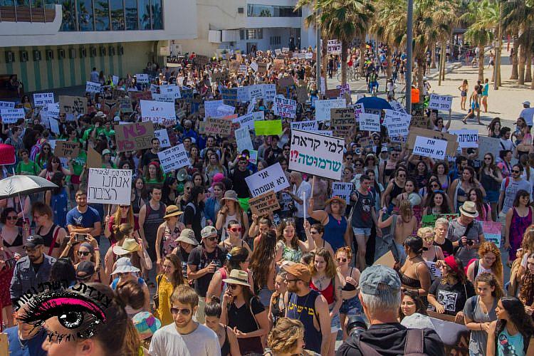 """צעדת השרמוטות ב-2019 (צילום באדיבות """"כולן"""")"""